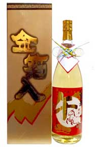 八重泉 御年賀ボトル