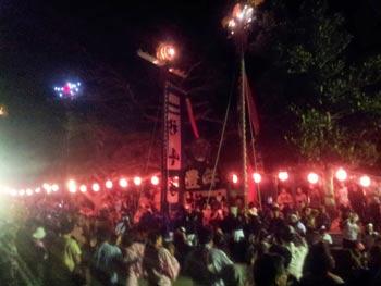 豊年祭 ガーリー