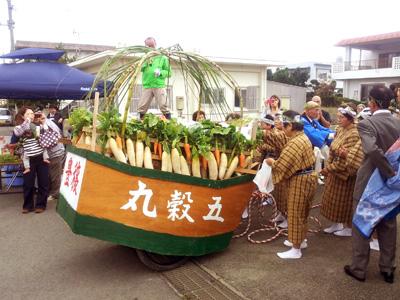 平得種子取祭