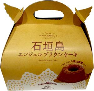 石垣島エンジェルブラウンケーキ