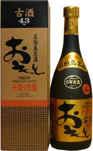 おもとゴールド6年古酒
