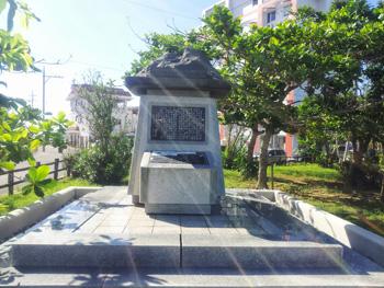 尖閣列島開拓記念碑