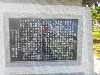 senkaku3.jpg